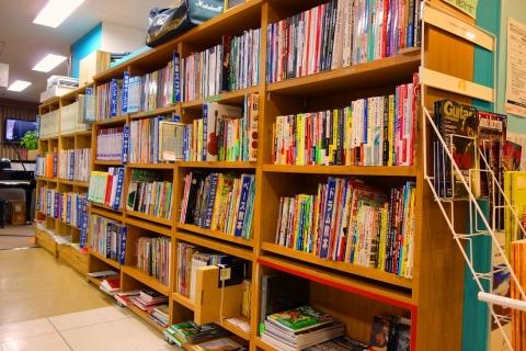 楽譜・教則本など多数在庫。取り寄せにも対応していますので在庫がない場合はスタッフまでご相談ください。