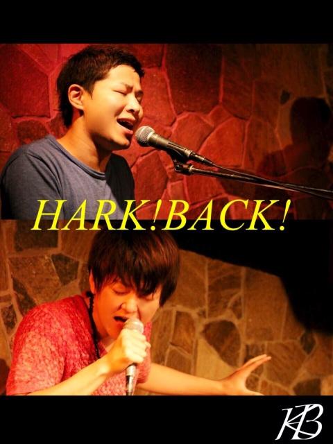 HARK!BACK!