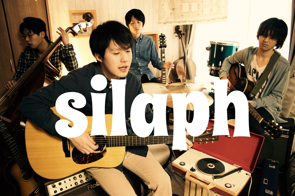 Silaphアーティスト写真2016-2