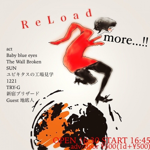 3.20ReLoadフライヤー