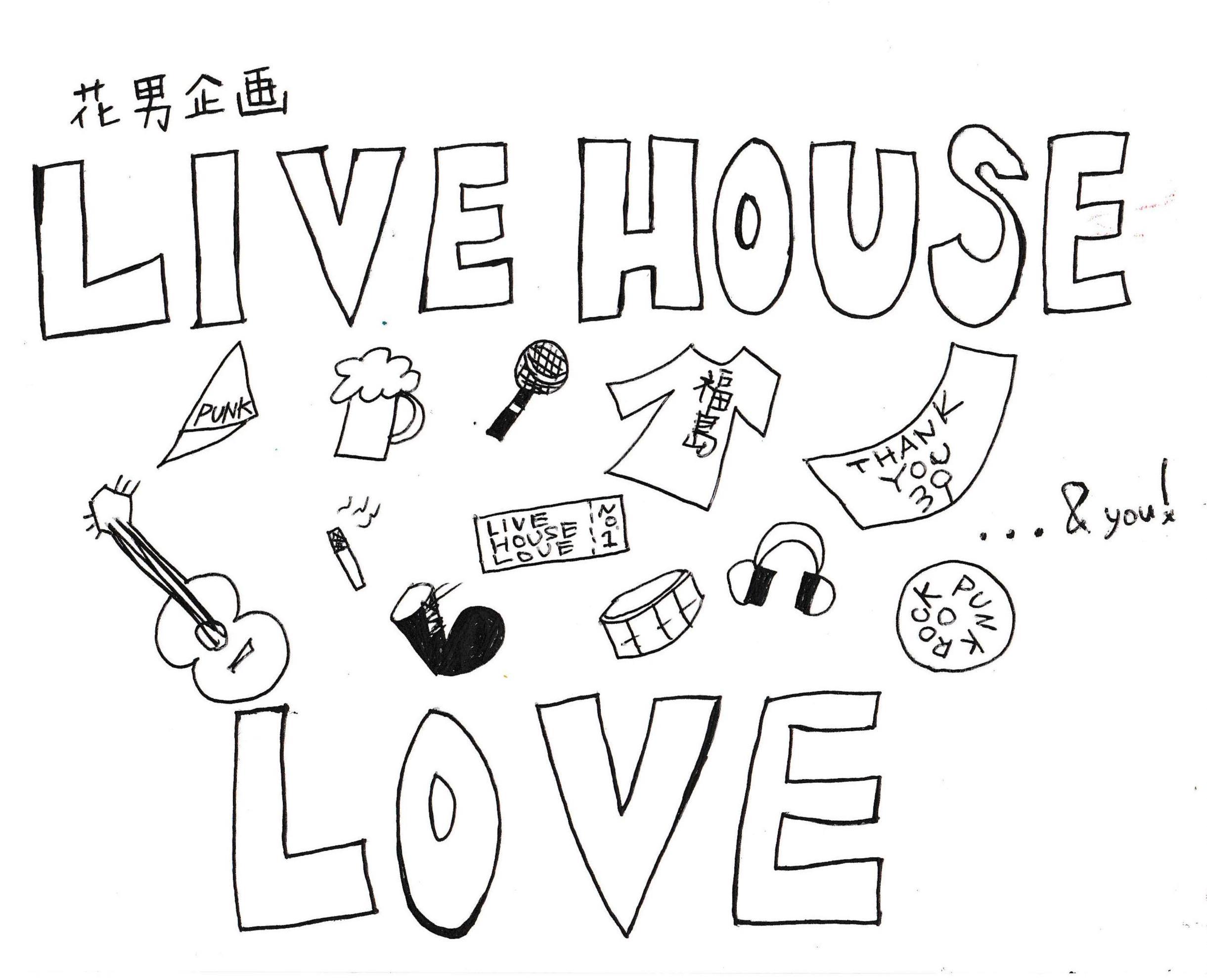 LIVE HOUSE LOVE