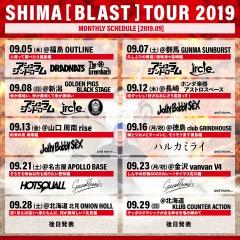 blast-tour09