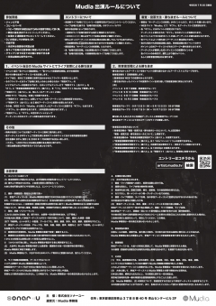 track_ura_c_page-0001