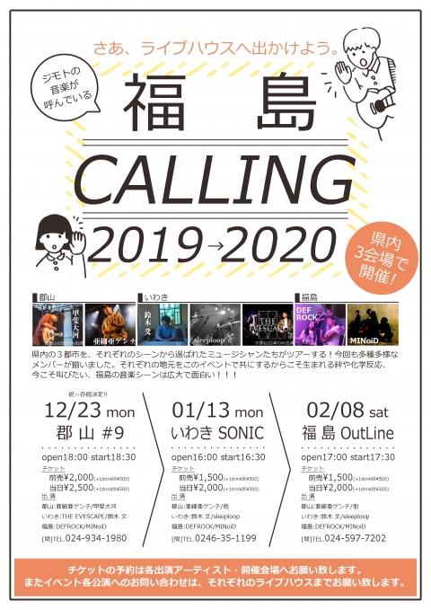 FKS.calling.2019