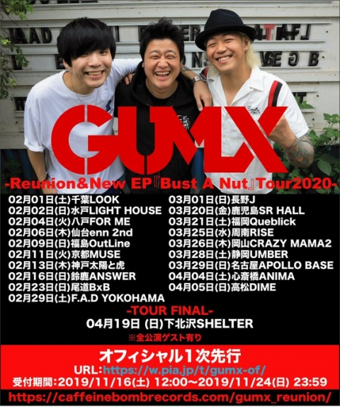 GUMX tour2020