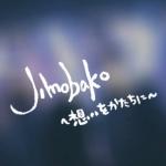 Jimobakoイメージ