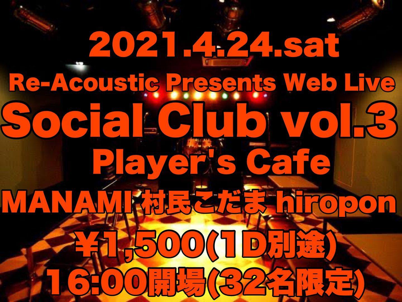 Social Club vol.3
